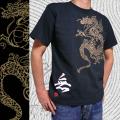 ジャポリズム 半袖和柄Tシャツ黄龍(無)